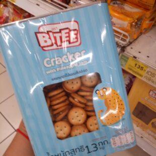 Bánh quy Bitee của BigC hộp lớn 1.3kg
