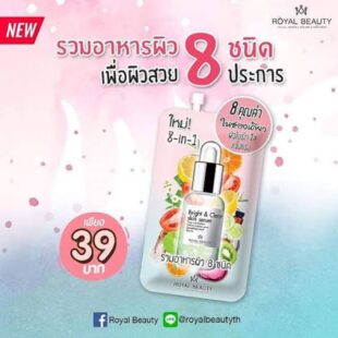 Royal Beauty Super Serum
