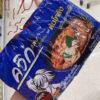 Wai Wai Sapp Extreme Instant Noodles Tom Klong