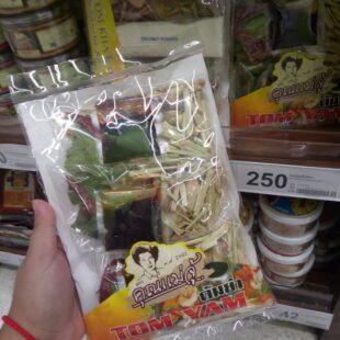 Gia vị lẩu Thái Tom Yum