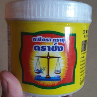 Mắm tôm Thái Trachang Shrimp Paste