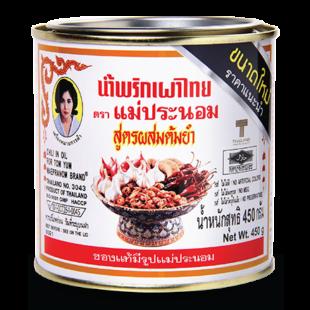 Dầu Sa Tế Nấu Lẩu Thái Maepranom Chili Oil For Tom Yum 3kg