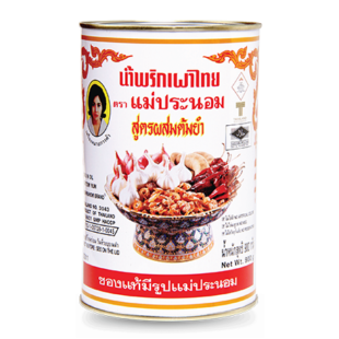 Maepranom Chili Oil For Tom Yum