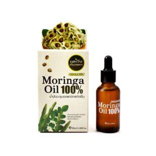 Dầu hạt chùm ngây Phutawan Organic Moringa Oil 100% 30ml