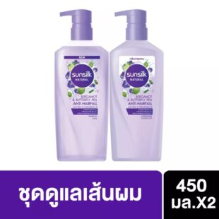 Sunsilk Natural Bergamot & Butterfly Pea 450ml