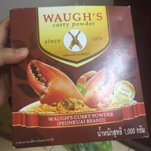 WAUGH'S CURRY POWDER 1kg