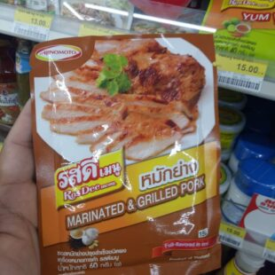 Ajinomoto RosDee Menu Marinated & Grilled Pork 60g (hộp 10 gói)