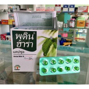 Pudin Hara thailand giảm đau dạ dày