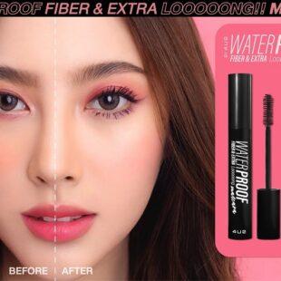 4U2 Waterproof Fiber & Extra Long Mascara