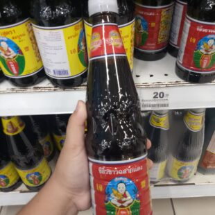 Healthy Boy Light (Thin) Soy Sauce ( Red Label ) 700ml