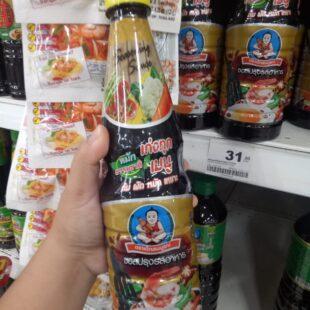 Healthy Boy Seasoning Sauce (Yellow) 700ml Thái Lan