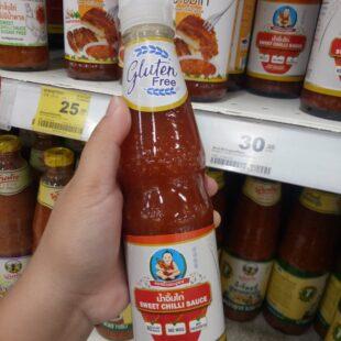 Healthy Boy Sweet Chili Sauce Gluten free 350g