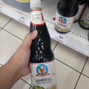 Healthy Boy Sweet Soy Sauce (White Label) 940g