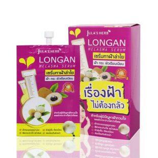 Jula's Herb Longan Melasma