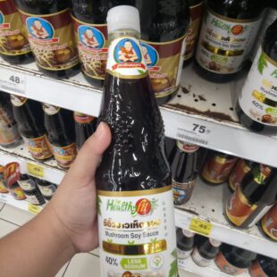 Mushroom Soy Sauce Less Sodium 700ml Healthy Fit