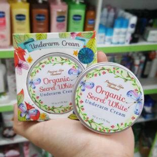 Organic Secret White Underarm Cream