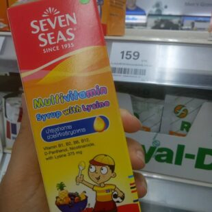 Siro Tổng Hợp Seven Seas Multivitamin Syrup With Lysine 100ml