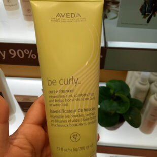aveda be curly curl enhancer