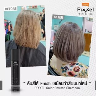 Lolane Pixxel Color Refresh Shampoo