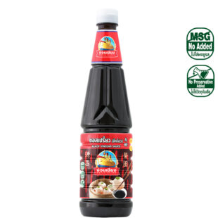 Nguan Chiang Black Vinegar Sauce 700ml