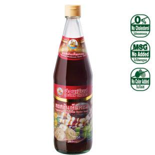 Nguan Chiang Vegetarian Mushroom Oyster Sauce 800g