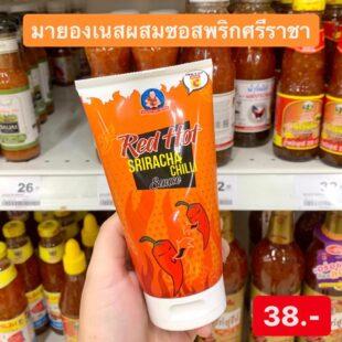 Red Hot Sriracha Chilli Sauce 150g