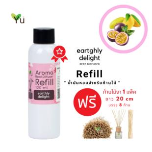 Tinh dầu Yu Aroma Reed Diffuser Refill 120ml Thái Lan