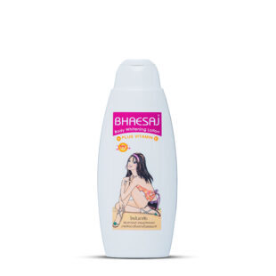 Bhaesaj Body Whitening Lotion Vitamin E-Plus Formula