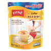 Fitne Instant Coffee Mix Coffee Save Yellow Color 198 g