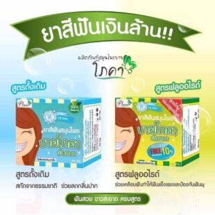 Phoca Herbal Whitening Toothpaste