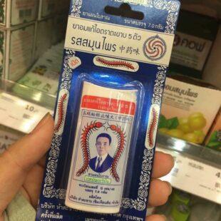 Kẹo ngậm ho con rết Takabb Thái Lan hũ 7g