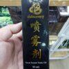 Dầu rắn Thái Great Serpent Snake Oil 50ml giảm đau cơ gân khớp
