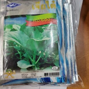 Hạt giống cải rổ Chinese Kale của Chia Tai