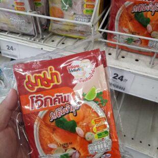 Cháo gói Ăn Liền Mama Thái Lan