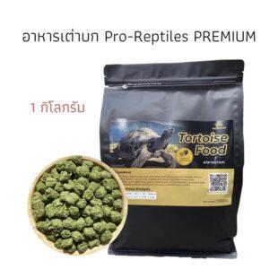 Thức ăn rùa cạn Pro-Reptiles Premium 1kg