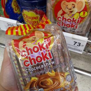 Bánh CHOKI CHOKI CHOCOLATE Thái Lan (100 Cây)