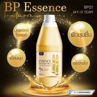 Tinh chất BP Essence Hyaluronic 1000ml