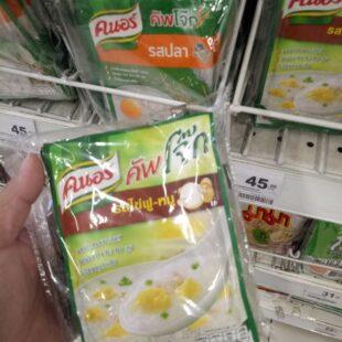 Cháo gói Ăn Liền Knorr Thái Lan