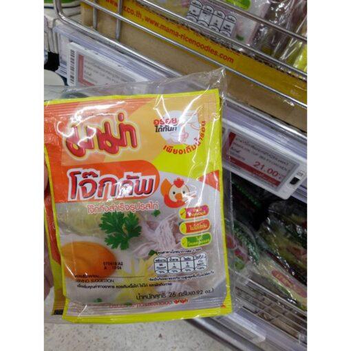 Mama Jok Cup Instant Rice