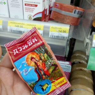 Set 4 hộp kem sâm cô Tiên Thái Lan