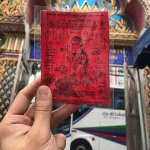 lá bùa phép mẹ Ngoắc Thái Lan