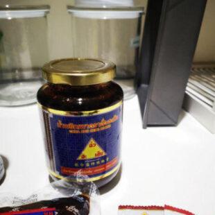 Chua Hah Seng Original Chilli Paste