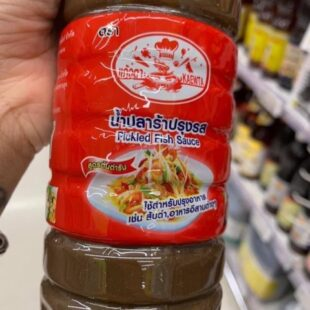 Kaewta Pickled Fish Sauce