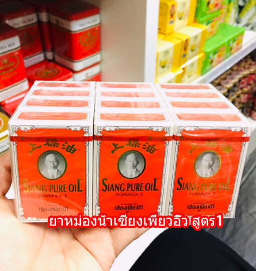 Siang Pure Oil Thái Lan
