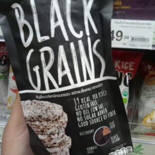 Organic 3 Grains Rice Cakes