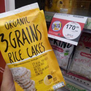 Organic 3 Grains Rice Cakes