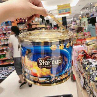 Bánh Quy socola viên Star cup Thái Lan