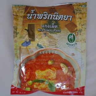 Cà ri đỏ Nittaya Red Curry Paste 1000g