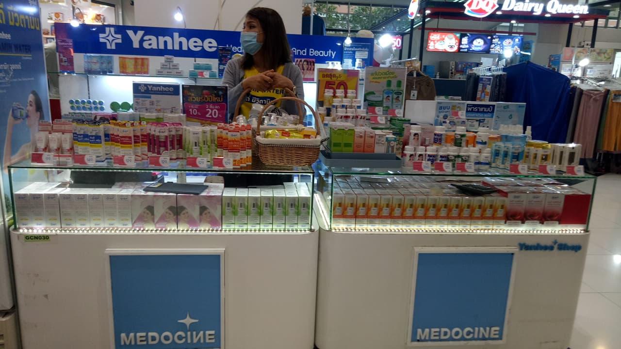 cửa hàng mỹ phẩm Yanhee Thái Lan