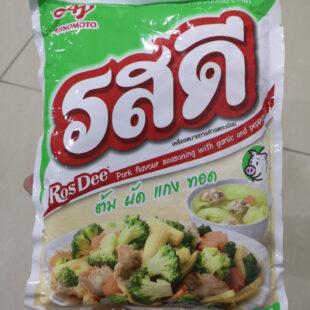 Ajinomoto ROSDEE Pork Flavor Seasoning 850g